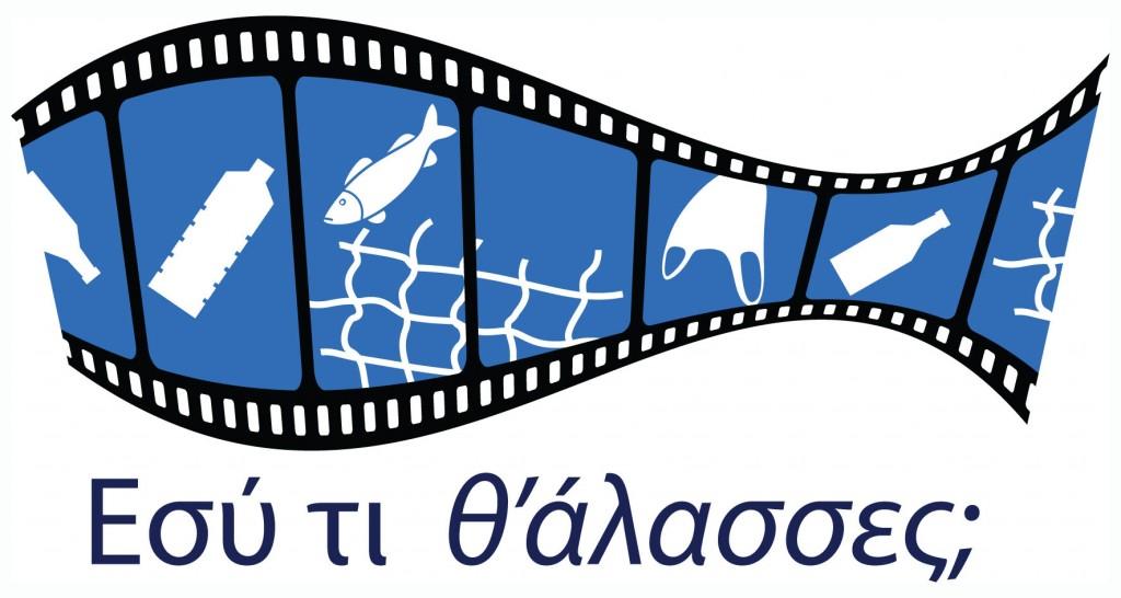 video contest MARLISCO